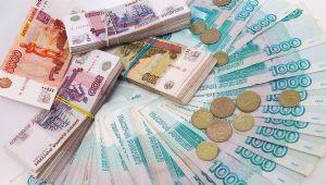Ипотека в рублях для покупки недвижимости в Турции.